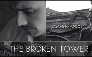 the broken tower james franco