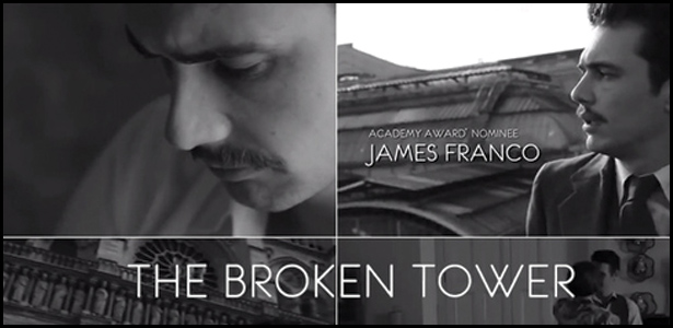 the broken tower james franco