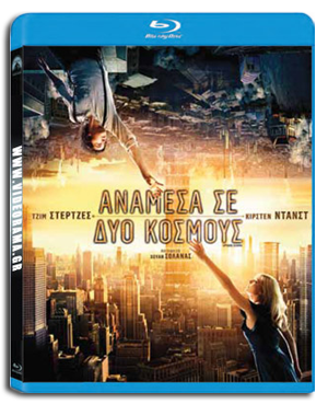 upside down bluray
