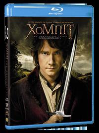 "Dvd/Bluray: ""The Hobbit: An Unexpected Journey"""