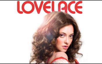 "Trailer του Βιογραφικού Δράματος ""Lovelace"""