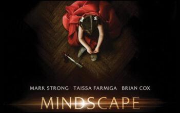 "Trailer του Ψυχολογικού Θρίλερ ""Mindscape"""
