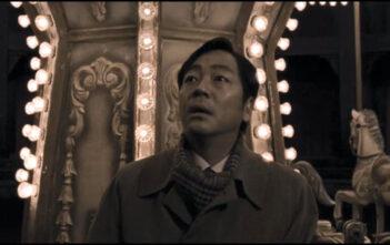 "Trailer του ""R100"""