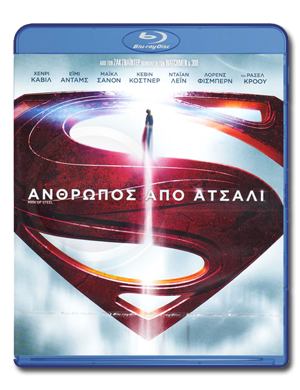 man-of-steelt-bluray-cover