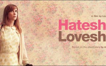 "Trailer Του Δραματικού ""Hateship Loveship"""