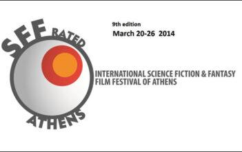 SFF-rated Athens - 9η διοργάνωση 20-26 Μαρτίου 2014