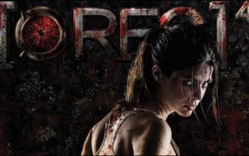 """Νέο Teaser Trailer Του """"[REC] 4 Apocalypse"""""""