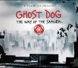 """Σινεμά Στο Σπίτι: """"Ghost Dog: The Way of the Samurai"""""""