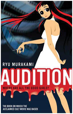 ryu-murakami-audition