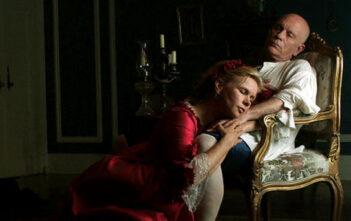 """Πρώτο Trailer Απο Το """"Casanova Variations"""""""