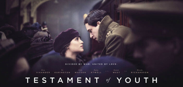 "Trailer Απο Το ""Testament Of Youth"""