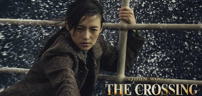 """Νέο Trailer Απο Το """"The Crossing"""""""