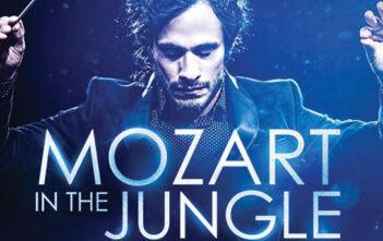 "Trailer Της Νέας Σειράς ""Mozart In The Jungle"""
