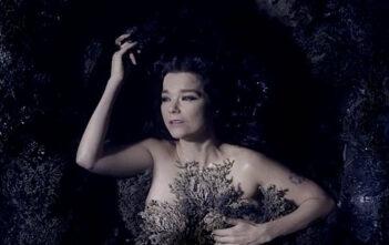 "Trailer Απο Το ""Black Lake"" Της Björk"