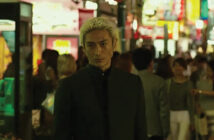 """Πρώτο Teaser-Trailer Απο Το """"Shinjuku Swan"""""""