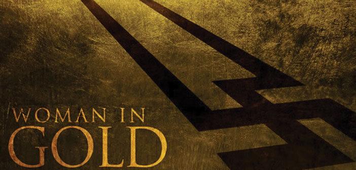 """Νέο Trailer Απο Το """"Woman in Gold"""""""