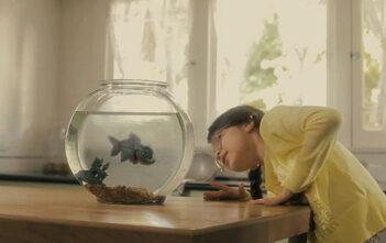 """Ταινία Μικρού Μήκους: """"Fish Friend"""""""