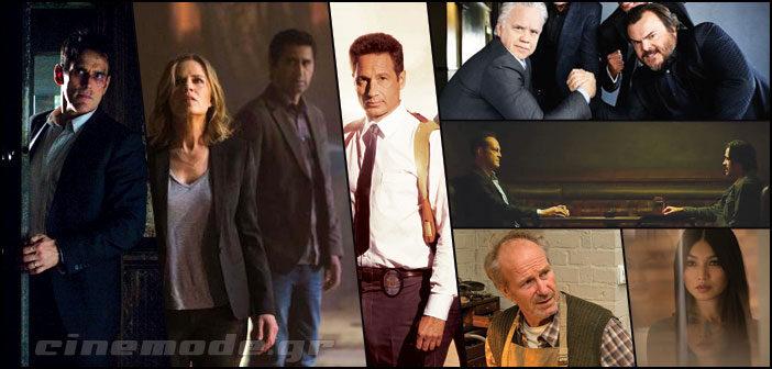 Οι Νέες Τηλεοπτικές Σειρές Του Καλοκαιριού [2015]