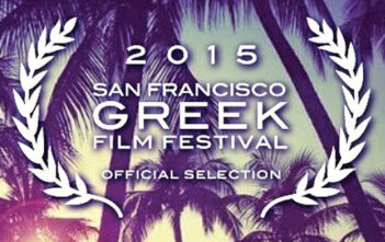 2015 san francisco greek film festival