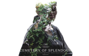 "Πρώτο Trailer Απο Το ""Cemetery of Splendor"""