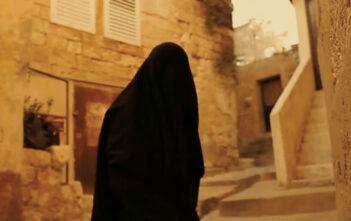 "Trailer Απο Το Θρίλερ Τρόμου ""Jeruzalem"""