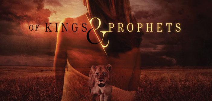 """Πρώτο Trailer Απο Το """"Of Kings and Prophets"""""""
