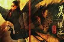 """Νέο Trailer Απο Το """"The Assassin"""""""