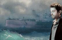 """The Modern Ocean"", Το Νέο Φιλόδοξο Project Του Shane Carruth"