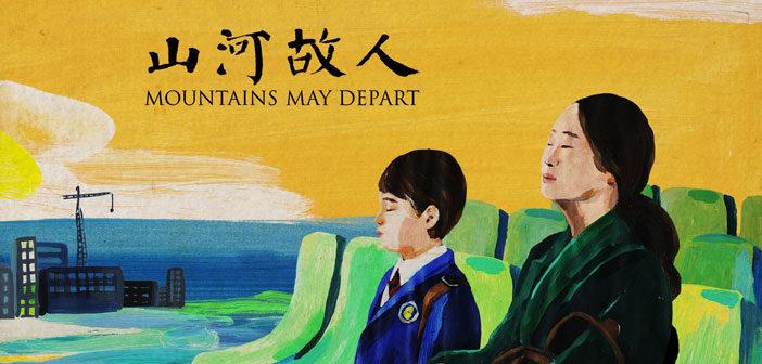 """""""Mountains May Depart"""""""