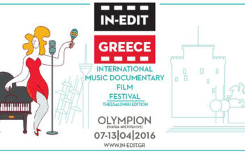 IN-EDIT Thessaloniki Edition 2016