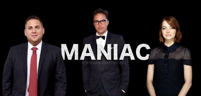 """Η Paramount TV Ετοιμάζει Την Διασκευή Του """"Maniac"""""""