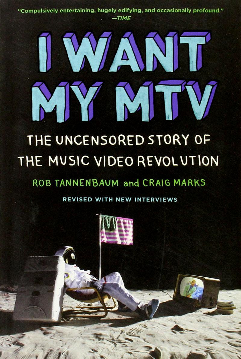"""Η A24 Απέκτησε Το """"I Want My MTV"""""""