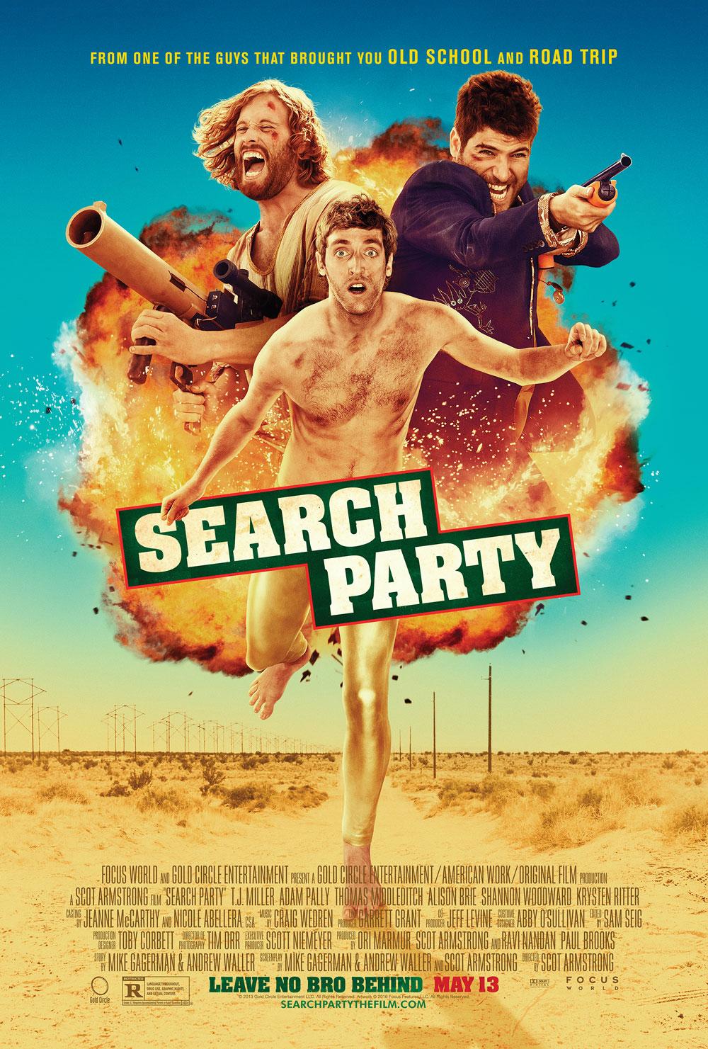 """Νέο Trailer Απο Το """"Search Party"""""""