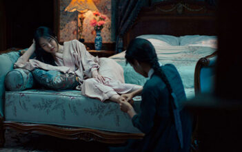 "Trailer Απο Το ""The Handmaiden"""