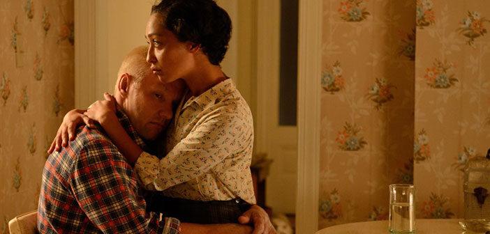 """Πρώτο Trailer Απο Το """"Loving"""""""