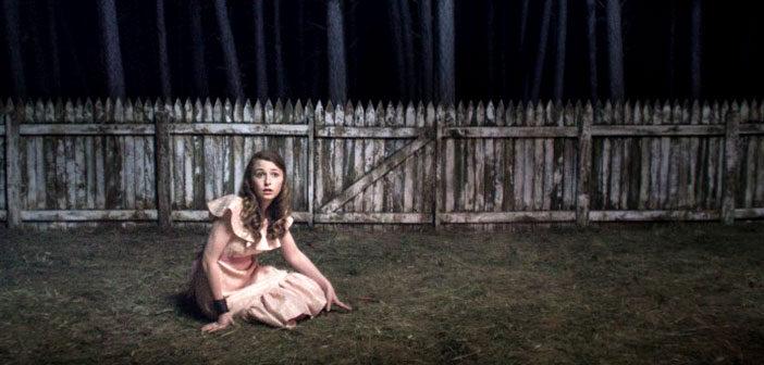 """Trailer Απο Το Ανεξάρτητο """"Girl Asleep"""""""