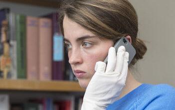 "Trailer Απο Το ""The Unknown Girl"""
