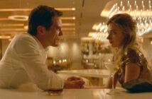 """Πρώτο Trailer Απο Το """"Frank & Lola"""""""
