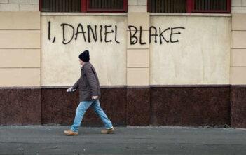 """Νέο Trailer Απο Το """"I, Daniel Blake"""""""