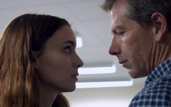 """Πρώτο Trailer Απο Το """"Una"""""""