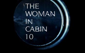 """Η CBS Films Απέκτησε Το """"The Woman In Cabin 10"""""""