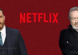 Το Netflix Απέκτησε Το «War Party»