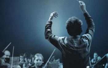 "Trailer Απο Το Ντοκιμαντέρ ""Score"""