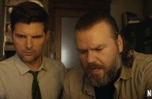 """Trailer Απο Το """"Little Evil"""""""