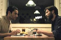 "Trailer Απο Το ""Sweet Virginia"""
