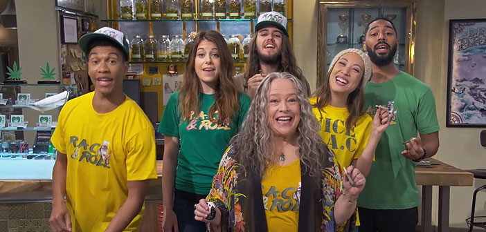 "Trailer Απο Το ""Disjointed Part 2"""