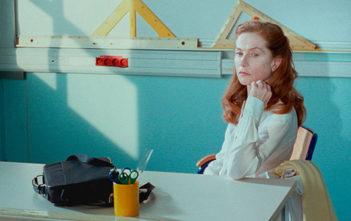 "Trailer Απο Το ""Mrs. Hyde"""