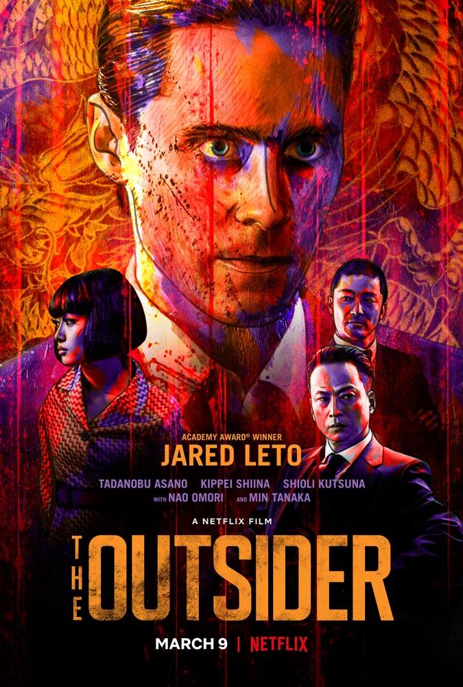 "Trailer Απο Το ""The Outsider"" Του Netflix"