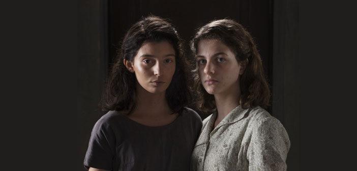 Πρώτη Ματιά Στο «My Brilliant Friend» Του HBO