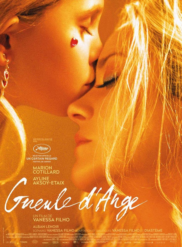 "Trailer Απο Το ""Angel Face"""